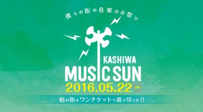 20160522musicsun