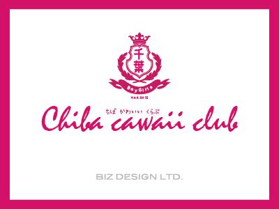 chibacawaiiclub