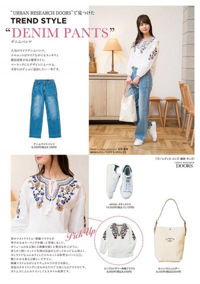 kashiwa_stylerecipe2018_spring3